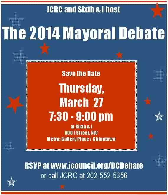 2014 DC Mayoral Debate